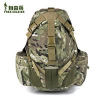 Outdoor tactical backpack Camouflage double-shoulder attack backpack hiking travel bag