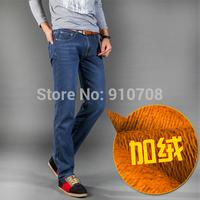 2014 autumn winter men jeans flocking thickening warm ultra soft jeans brand men trousers big size 28-40