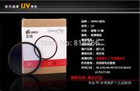 high quality EIRMAI 58mm uv  lens filter Ultra-Violet lens protector for camera canon 18-55  nikon 50 1.4, 1.8G free shipping