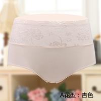 High quality Body Shaping High Waist Pants Women's Breathable Trigonometric Panties Slim Shaping Pants Underwear