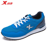 Xtep runway easy bending function sports sneakers cheap trainer , stitching running sport shoes zapatos de hombre 986119119815