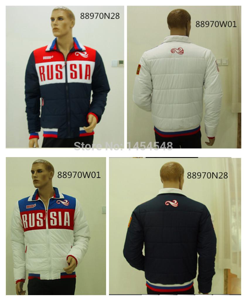Куртка Боско Спорт Сочи 2014 Купить