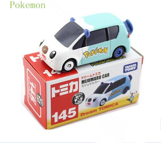 Car Models Limited Edition