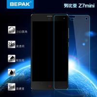 For Nubia Z7mini BEPAK Brand super H+ 9H Anti-Burst Tempered Glass Screen Protector Film For Nubia Z7 mini