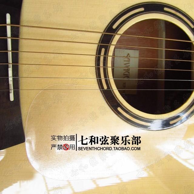 "10 Pcs Clear Transparent Folk Acoustic Guitar Pickguard Pick Guard Anti-scratch Plate for 41"" 40"" guitar Teardrop Shape(China (Mainland))"
