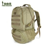 Outdoor disciplinarian lightweight travel sports backpack mountaineering bag 30l double-shoulder laptop bag