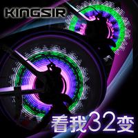 Free Shipping Arrival Colorful Bicycle Lights Bike Cycling Wheel Spoke Light Tire Tyre Wheel 32 LED 32-pattern Waterproof