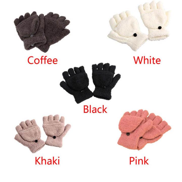Нежный женщины перчатки без пальцев зима половина палец флип рукавицы трикотажные горячая распродажа
