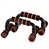 Brand New Fitness Body Building Equipment Perfect  Chest Bar Push Up Stands Hand Stand Bars Free Shipping High Quality