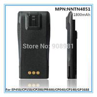 Free shipping 100pcs/lot High quality Nimh 1800mAh Rechargable battery two way radio battery for Motorola EP450 FG-NNTN4851