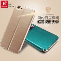 KLD Brand Fashion mobile Phone Case pu leather flip cover For iPhone 6 Plus 5.5 inch phone case cover With retail box