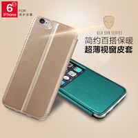 KLD Ultra-Slim pu Leather Flip Case cover For iPhone 6 4.7 inch phone case cover, 5 color for choose