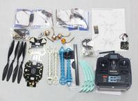 F08151-F JMT S500 RC Drone ARF Upgrade Kit Frame + Landing Gear + KK Flight Control Board + 1045 Carbon Propellers + 7CH TX RX