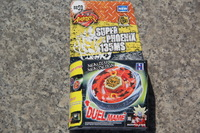 1 piece beyblade Beyblade Legends BB59 Burn Fireblaze 135MS AKA BURN PHOENIX