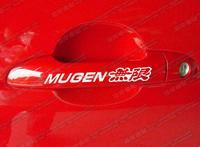 MUGEN vinyl decal for car's door handle car sticker 4 pcs in one set