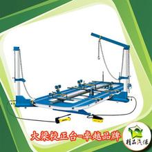 Beam correction sets / beam calibrator / Body correction / Sheet Metal - Yantai Excellence(China (Mainland))