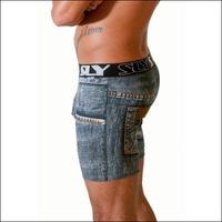"SLY Men's Underwear Torn Denim Jean Boxer Short ~ S (28""-30"")"