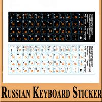Double Color  Russian Letters Alphabet Learning Keyboard Layout Sticker For Laptop / Desktop Computer Keyboard 10 inch