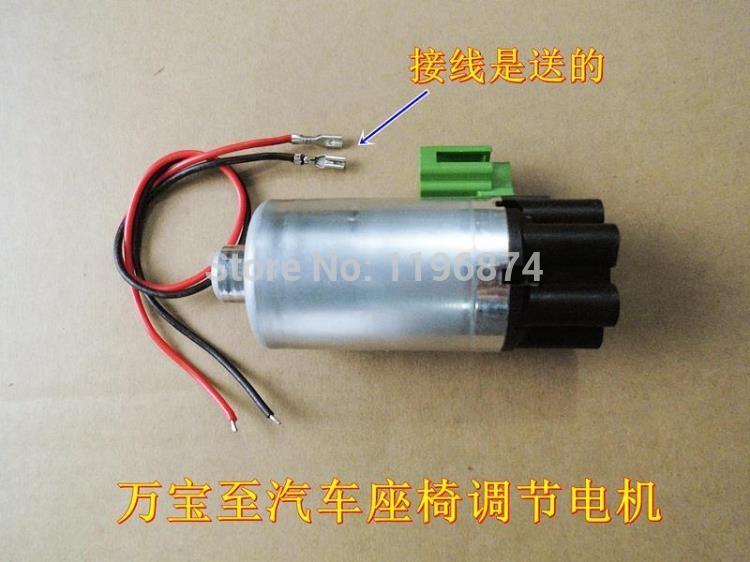 2 pcs Mabuchi Motor Car seat adjustment magnetic high torque motor 12 V DC(China (Mainland))