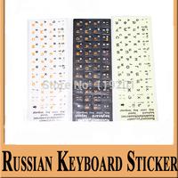 3pcs/1lot Russian Letters Alphabet Learning Keyboard Layout Sticker For Laptop / Desktop Computer Keyboard 10 inch