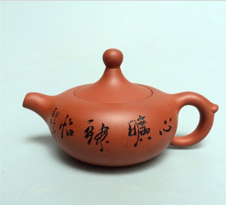 On sale purple clay tea set purple grit tea pot or tea cups wholesale and retail