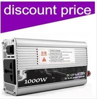 Factory Hot Sale Cheap 12V to 110V    DC AC Modified Sine Wave Inverter Invertor 1000W