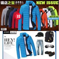 9 Colors 2014 Men's Parkas Jacket Winter Cotton Coats Mens Wadded Jacket Man Jackets Warm Coat Hollistic Shiny Down Padded