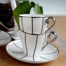 European Guci Coffee with Suit English Afternoon Tea Coffee British Tea Cup Set Coffee Tea Sets