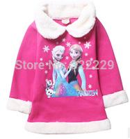 2015 autumn and winter warm cashmere children Hoodies Sweatshirts Free shipping thick snow princess Sweatshirts wholesale