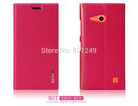 Wholesale 10pcs/lot For Nokia Lumia 730 BEPAK Flip Case For Nokia Lumia 730 735 Leather Case+Film+Retail Box