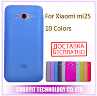 For Xiaomi mi2S case, 10 colors, low price thin matt cases for mi2S, top quality DHL or Fedex Free shipping, 4-7 days arrive!