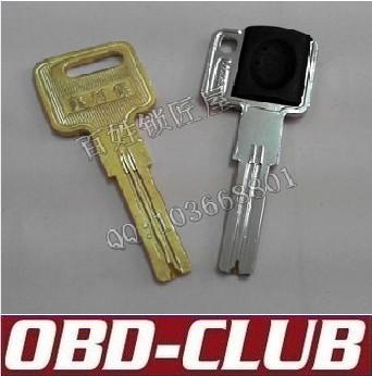 Car & Home Locksmiths Blank key shell Hlwg b232 - united key style key blank head(China (Mainland))