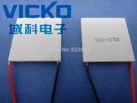 5PCS/LOT TEC1-12706 12706 TEC Thermoelectric Cooler Peltier 12V New of semiconductor refrigeration TEC1-12706
