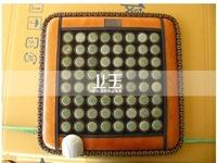 Good mat! Natural tourmaline mat jade health care pad office heat mat hemorrhoids pad heat10-70 Celsius AC220V,Free shipping
