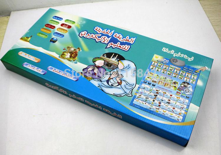 Islamic kids Arabic & English Bilingual language toy pad kid touching board Muslim quran Koran Learning Machine letter sticker(China (Mainland))