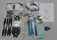 F08151-H JMT RC DRone 500mm Multi-Rotor Air Frame Kit S500 Landing Gear + ESC + Motor + KK Flight Control Board + Carbon Props
