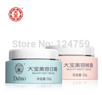 hot sale DaBao day cream + night cream set moisturizing whitening repair fleck set cream