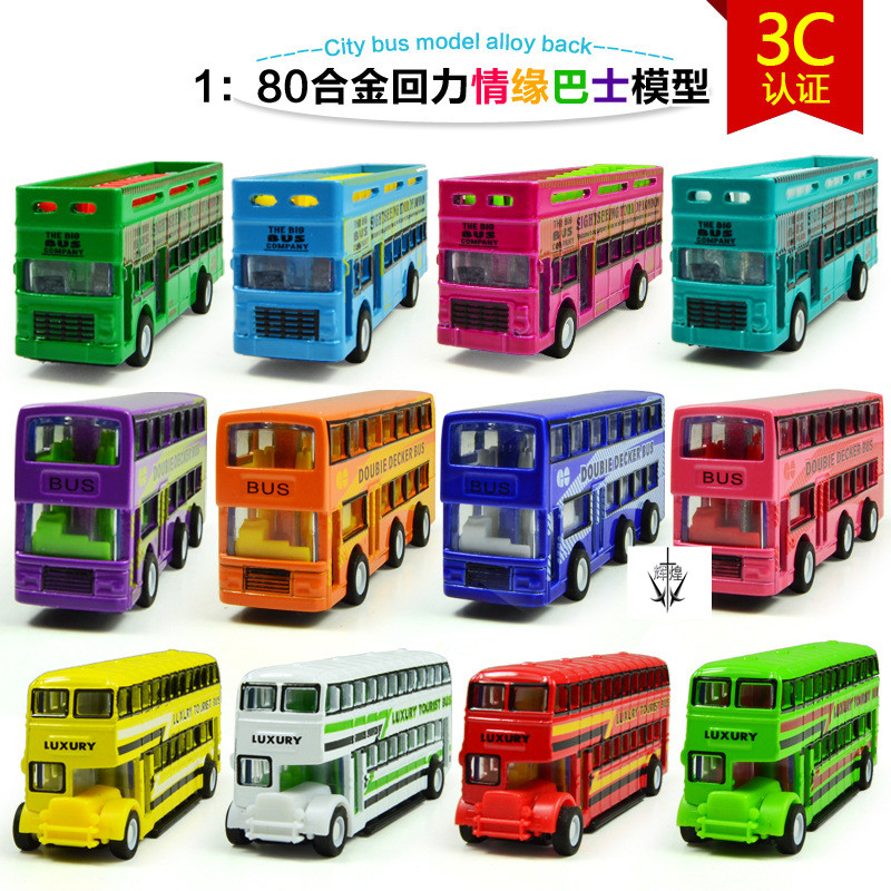 12pcs low 1:80 alloy car models fall resistant children's toys back London bus double decker bus open free shipping(China (Mainland))