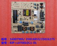 100%  original new power board for Konka  LED32HS05 32MS92C LED 35016275 34007905 KIP + L070E02C1-01 35016853
