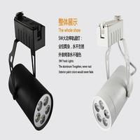 Free shipping 5w led tracking lamp, 85-265v,300lm high brightness led tracking light