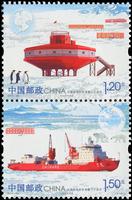 China Stamp 2014-28 30th Anniversary of CHINARE