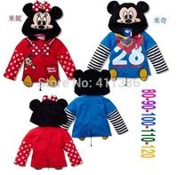 SY075 Free shipping new fashion children cartoon hoodies Cute  boys and girls hooded coat kids hoodies retail