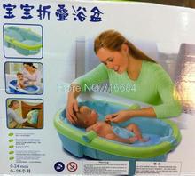 0-2 anos de idade inflável do bebê tubs única dobrável de banho do bebê de plástico sopro banheira grátis frete(China (Mainland))