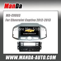 Factory car head unit for Chevrolet Captiva 2012 2013 factory navigation in-dash sat  nav gps bluetooth usb sd slot