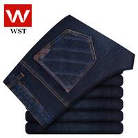 New winter men's business casual jeans / straight denim long trousers Korean tidal 003