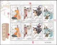 China Stamp 2014-23 The Chinese Filia Piety (1)  mini pane
