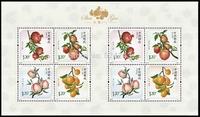 China Stamp  2014-15 Fruits mini sheet
