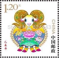 China Stamp 2014-20 the Yangtse River