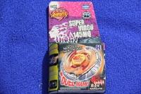 1 piece Beyblade children top gift Metal Fight Earth Virgo GB145BS Beyblade BB60