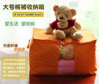 Orange Color Non-woven Fabric Quilt Carpet Clothes Organizer Bag Storage Bag